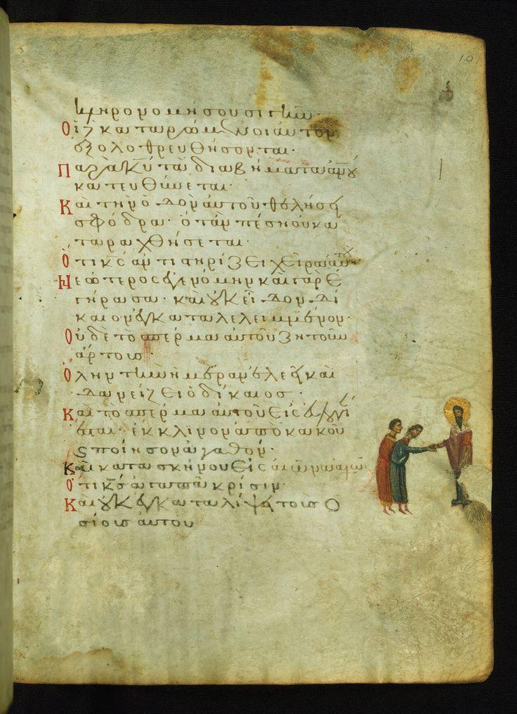 https://flic.kr/p/g5Huw8 | Psalter, A Saint Giving Alms, Walters Manuscript…