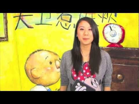 ▶ David Gets in Trouble! in Mandarin Chinese (大卫惹麻烦) - YouTube