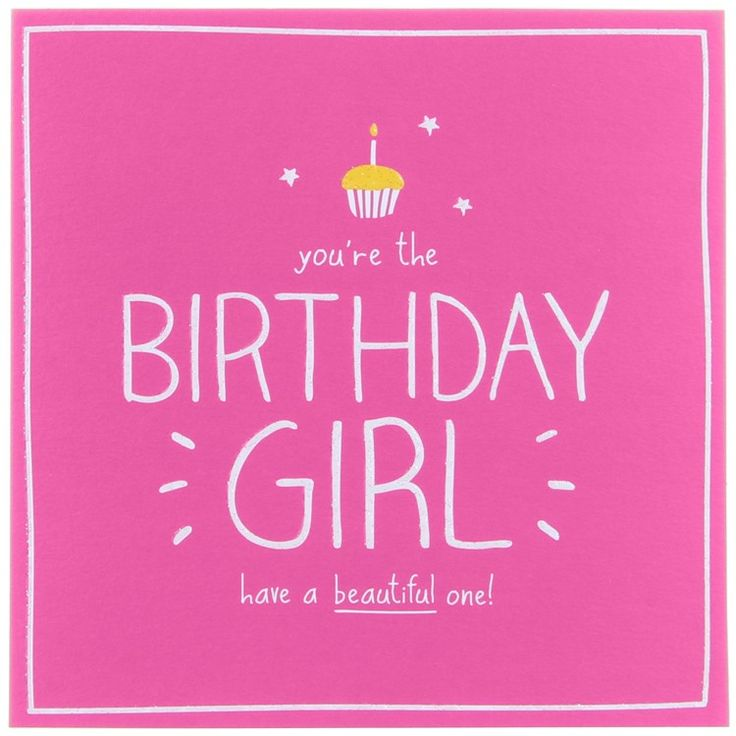 Funny Birthday Wishes Pink