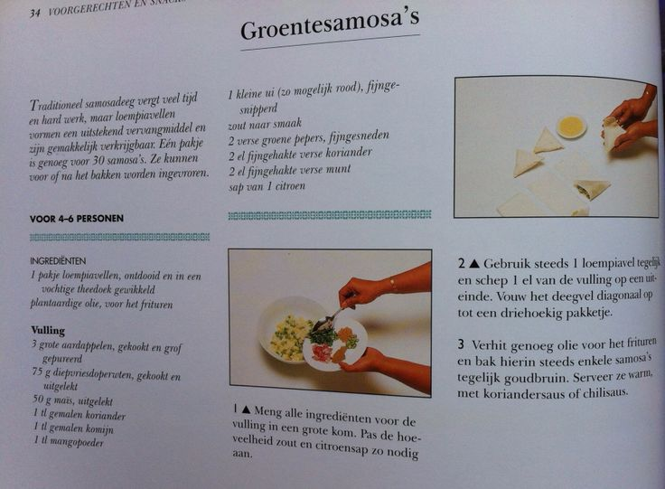 Voorgerecht - Recept Groentesamosa