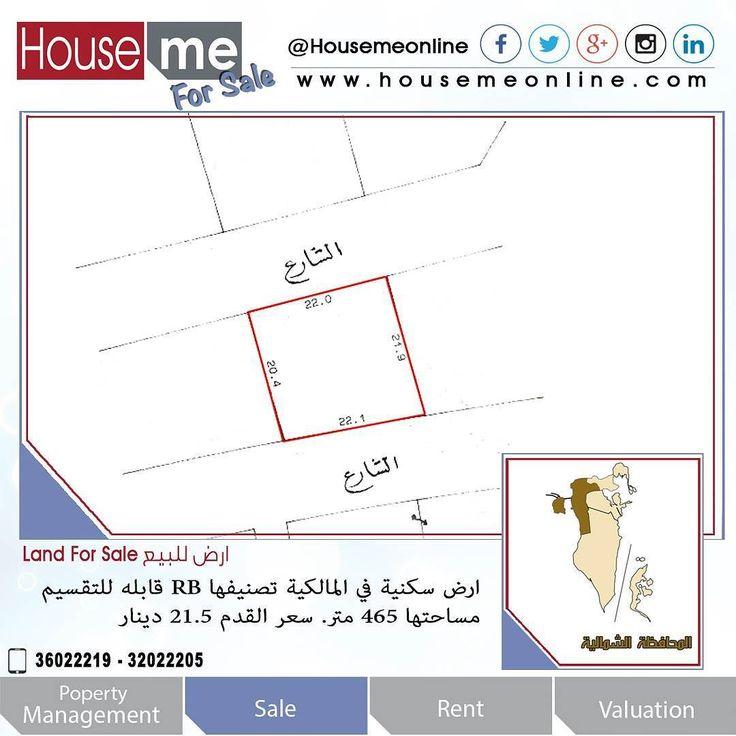 Residential land for sale in Malkiyah  Size 465 sqmtrs  Selling price BHD 21.5 per sqft #property #properties #investment #bahrain #bahrain_market #bahrain_realestate #gcc #marketing #realestate #flat #apartment #villa #houseme #house_me #housemeonline #place #rent #flat_for_rent #عقار #عقارات_البحرين #البحرين #شقة #استثمار_سكني #سوق_البحرين #اجار #فيلا #عمان #سلطنة_عمان by housemeonline