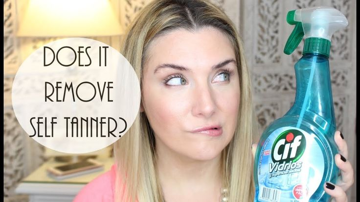 REMOVING SELF TANNER WITH WINDEX??? | HACK OR WACK #beautyhack #bbloggers #beauty #bvloggers #beautygurus #selftannertips #selftannerhacks