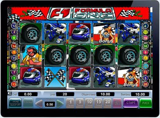 Играть в онлайн казино на реальные деньги на автомате Formula 1.  Скорость, драйв и адреналин в потрясающем игровом автоматеFormula 1, который можно легко найти в онлайн казино. Гемблеры получат реальные деньги, принимая участие в азартной игре, собрав необходимую комб