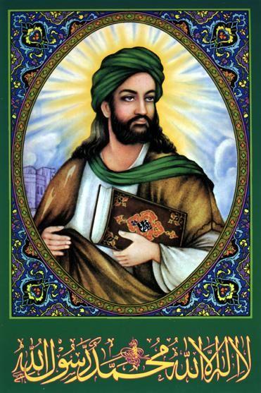 Représentation du prophète Mahomet qui a son importance dans l'art de l'islam et donc dans le religion musulmane.