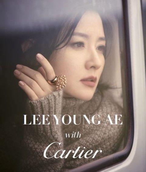 .Lee, Young Ae | 내가젤좋아하는배우.