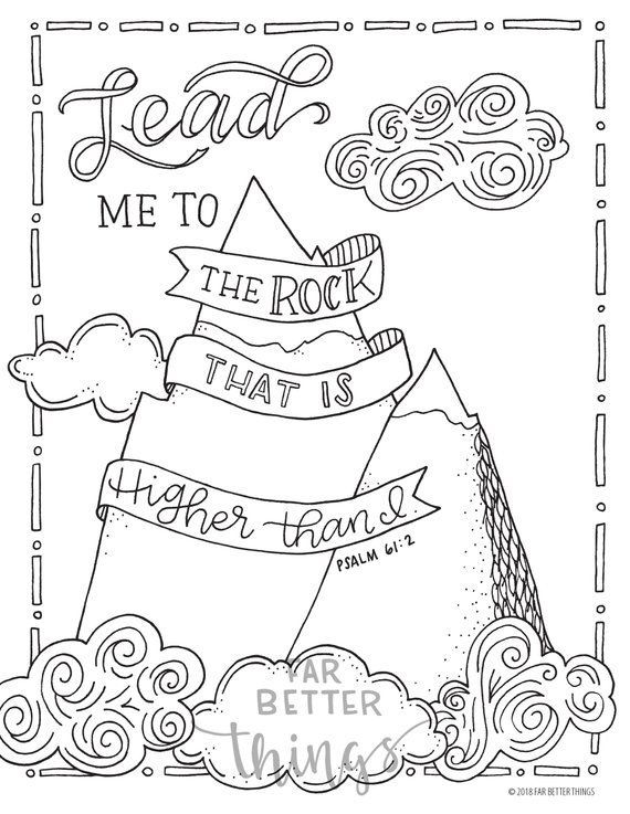 Bible Verse Coloring Page Psalm 61 2 Printable Coloring Page