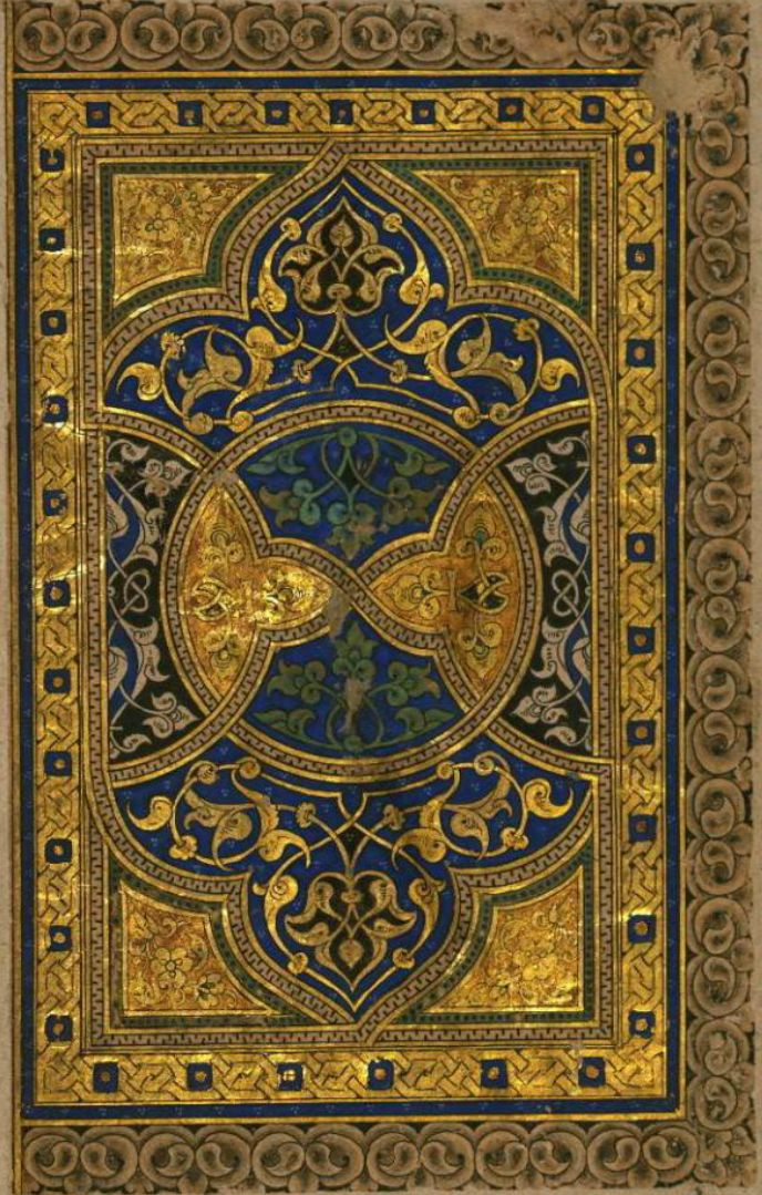 "Persian Islamic art. Walters manuscript W.559 is an illuminated copy of the Qur'an and was made in Sha'ban in the year 1323 AD (723 AH - Islamic Calendar) by Mubarakshah ibn Qutb, aka ""The Golden Pen"" (zarrin qalam). Persian/Iranian."