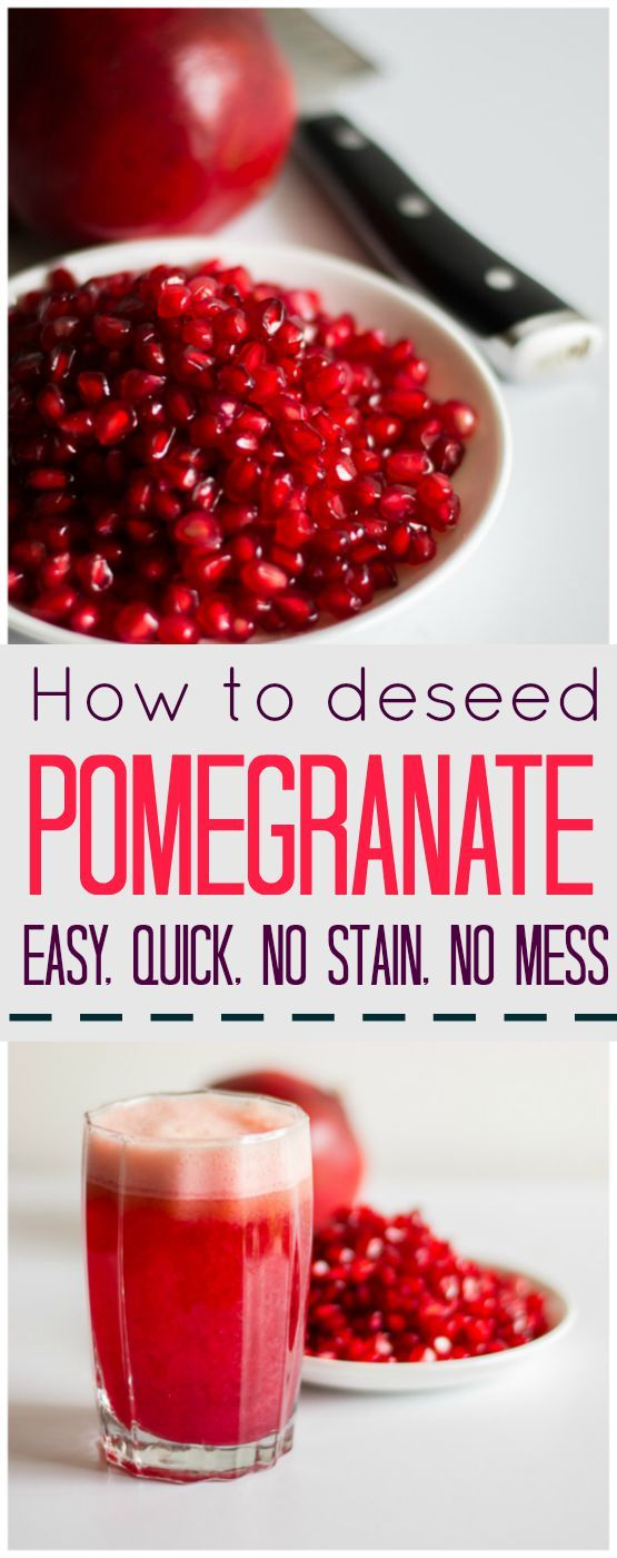 Pomegranate Juice Slow Juicer : 17 Best images about Food Tips and Ideas on Pinterest Perfect hard boiled eggs, 100 calorie ...
