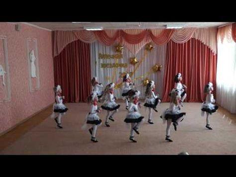 """(12) Sky park: концерт группы детей 5-6 лет, эстрадный танец """"Котята"""" - YouTube"""