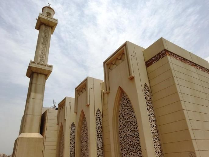 Kuwait Destination Chronicle