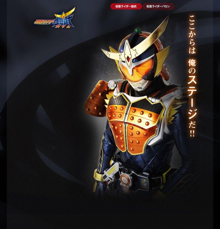 仮面ライダー鎧武 / 仮面ライダークライマックスファイターズ / http://rider-cf.bn-ent.net/rider/rd_gaim.html