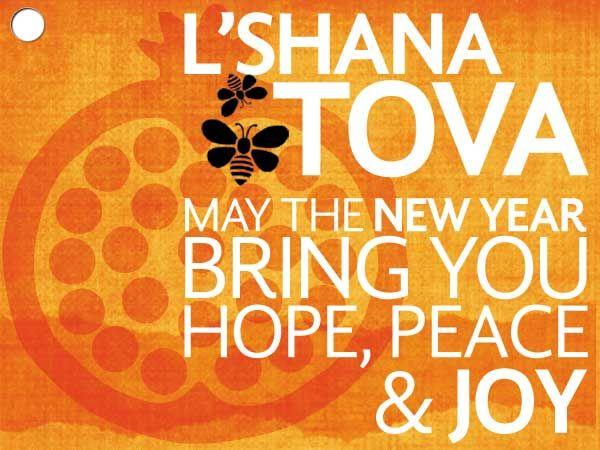 Rosh Hashanah Gift, Green Apple Honeystix With A Jewish Happy New ...