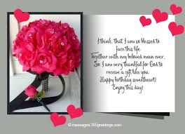 Image result for birthday wishes for a husband abroad