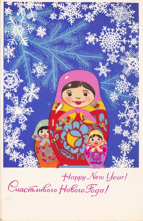 Vintage Happy New Year Print 1968 by RussianSoulVintage on Etsy