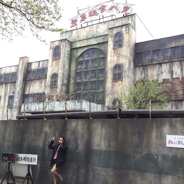 Check out my blog post and see what it's like to be trapped for 50 minutes inside Japan's largest and scariest haunted house (a former hospital)! #fujiqhighland #TheLabyrinthofFear . Link on the bio! . . #hauntedhouse #hauntedhospital #japanhauntedhouse #japanhauntedhospital #traveljapan #fujikyu #fujikyuhighland #fujiqhighland #labyrinthoffear #scariesthauntedhouse #fujiyoshida #yamanashi #spring #haunted #april #aprilandsummer #travelmore #attraction #themepark #japanthemepark