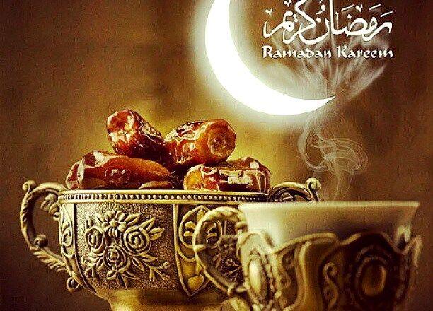 Image result for ramadan pillar
