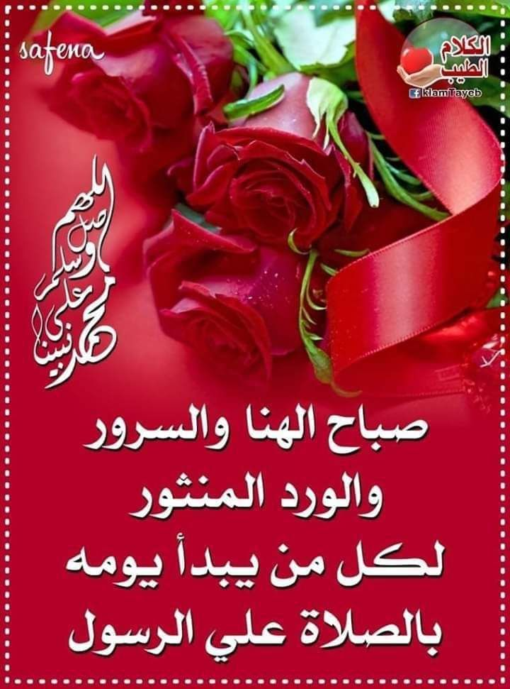 Pin By Ummohamed On اسماء الله الحسنى Romantic Love Quotes Morning Quotes Good Evening