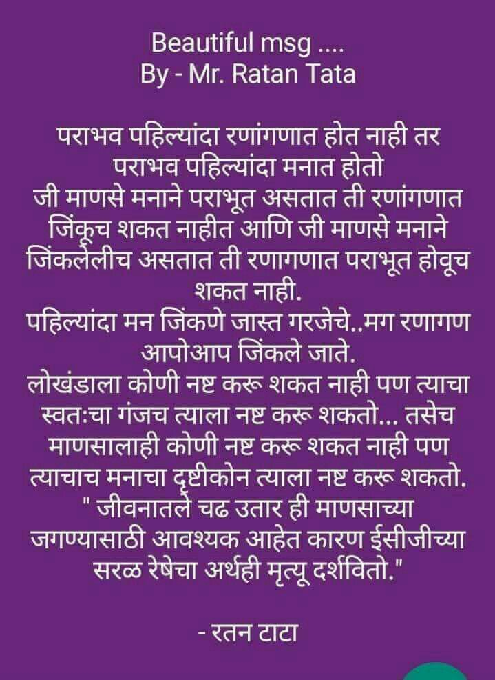 Hippocratic meaning marathi