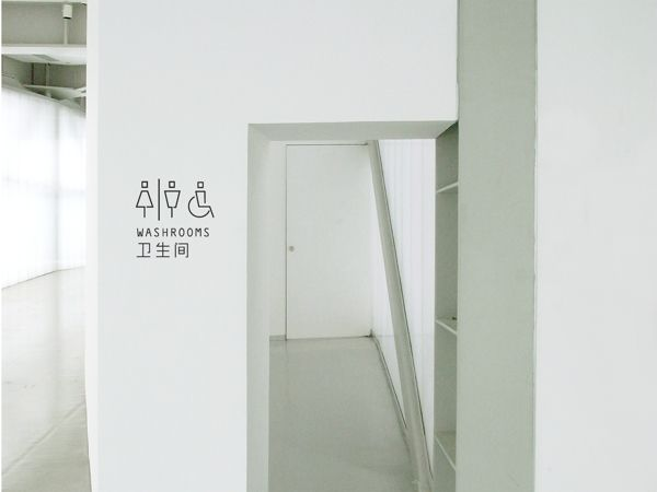 washrooms; Sifang Art Museum by Foreign Policy , via Behance