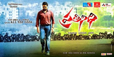 Pratinidhi Movie is a political concept revolving around the hero nara rohit. Telugu movie news and telugu movie reviews can be known from this.