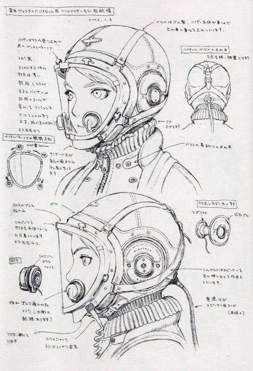"""Helmet concept for """"Last exile"""" by Renji """"Range"""" Murata"""