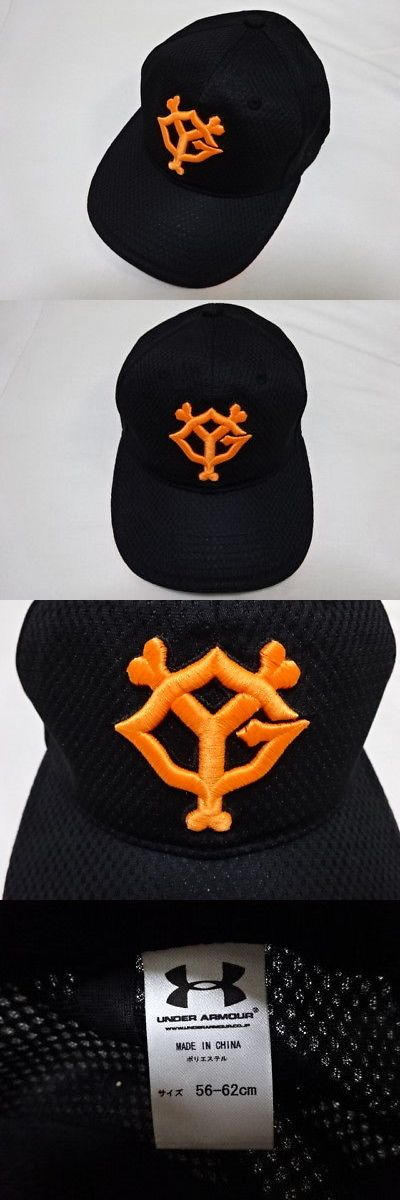 Baseball-Other 204: 2015-2017 Tokyo Yomiuri Giants Baseball Cap Hat Npb Black Under Armour 56-62Cm -> BUY IT NOW ONLY: $79.99 on eBay!