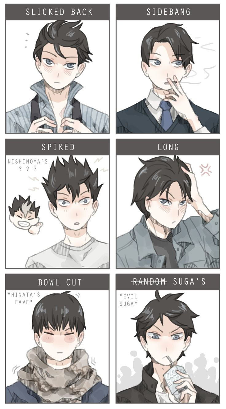 Kageyama With Different Hair Styles DAM Haikyu