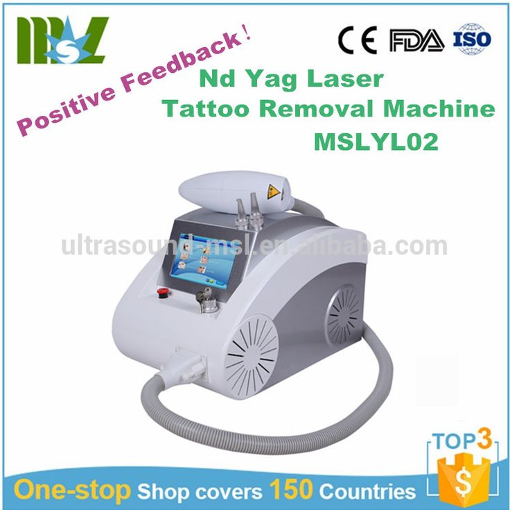 Positive Feedback Q Switch Nd Yag Laser Tattoo Removal Machine for Tatoo & Eyebrow Removal/Nd Yag Laser Price- MSLYL02
