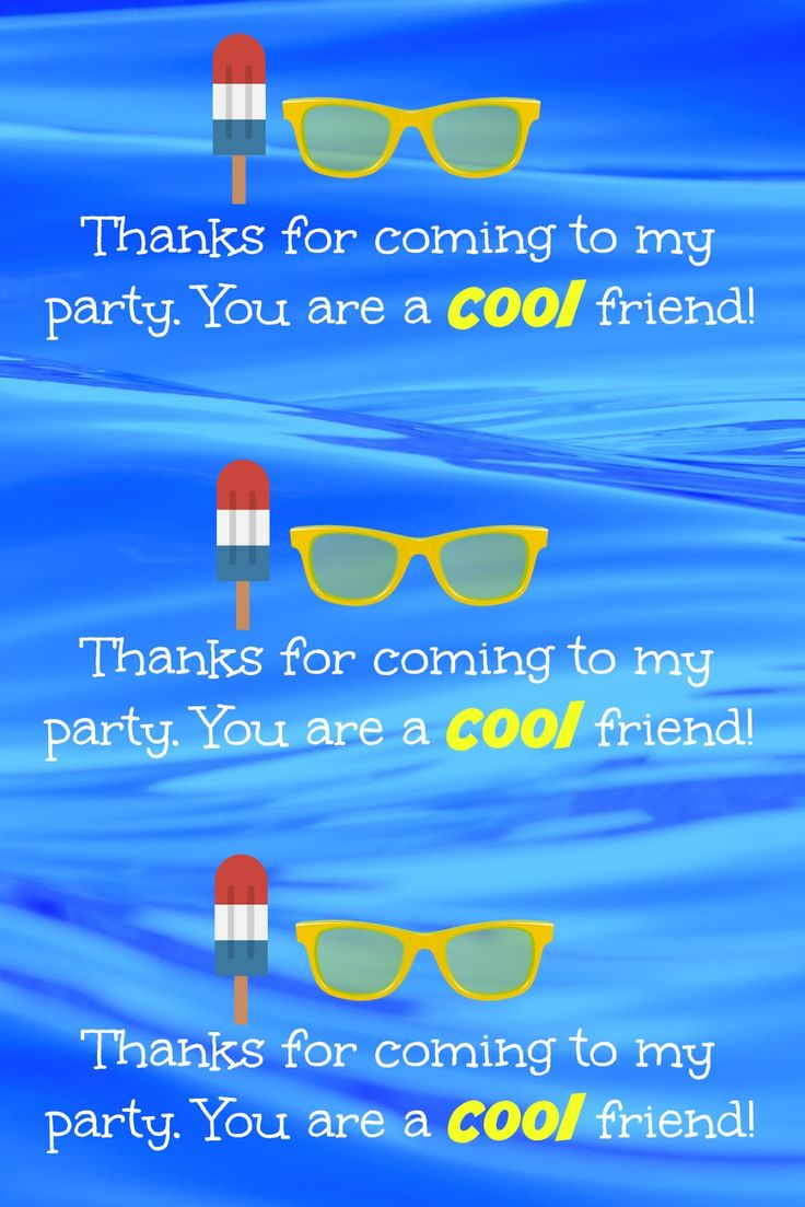 pool+party+favor+tags.jpg (1067×1600)