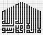 Arabic Islamic cross stitch patterns