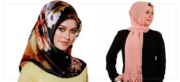 آریس حجاب – فروشگاه اینترنتی محصولات حجاب