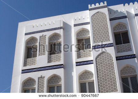 Muscat, Oman. Arabic Apartment buildings with Arabic architecture and design in Muscat, Oman