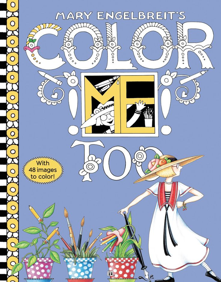 Color ME Too Coloring Book Mary Engelbreit Studios
