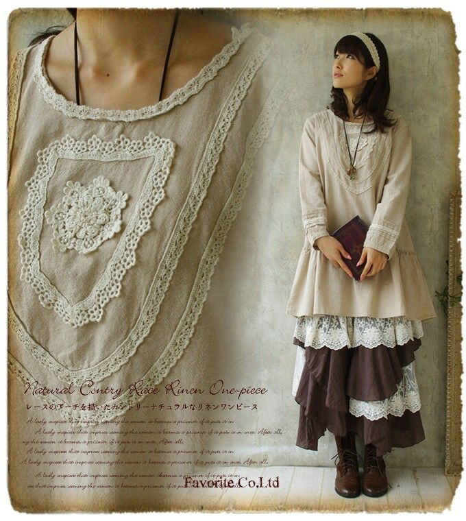 This outfit is perfect (^.^) #morikei #morigirl