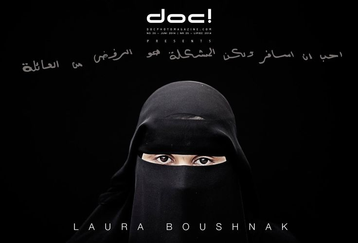 doc! photo magazine presents: Laura Boushnak  SHE WHO TELLS A STORY (interview) + I READ I WRITE: YEMEN - ACCESS TO EDUCATION (photo essay) @ doc! #25 (pp. 39-77)