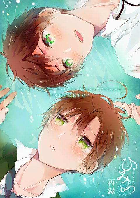 Romano and Spain   This Spamano is so pretty!<--- This beautiful~ I love the eyes~