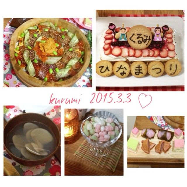 #ひなまつりごはん ❤ 全て#旦那さん手作り ❤ #初節句 #ひな祭りパーティー #ひなまつりパーティー #ひなまつり #ひな祭り #ちらし寿司 #うに #マグロ  #イクラ #ハマグリのお吸い物 #蛤のお吸い物 #あられ #ひなあられ #さくらもち #菱餅 #ひなまつりケーキ  #ひな祭りケーキ #手作りケーキ #ケーキ #ショートケーキ #いちごのケーキ #旦那ご飯 #旦那ごはん #お祝い #パーティー #ひな祭り料理 #ひな祭りごはん #初節句祝い