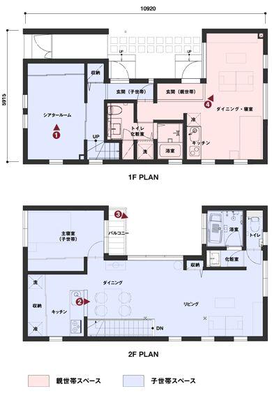 中庭を通して伝わる親子の気配。シアタールームのある二世帯住宅 | 施工例のご紹介 | 無印良品の家