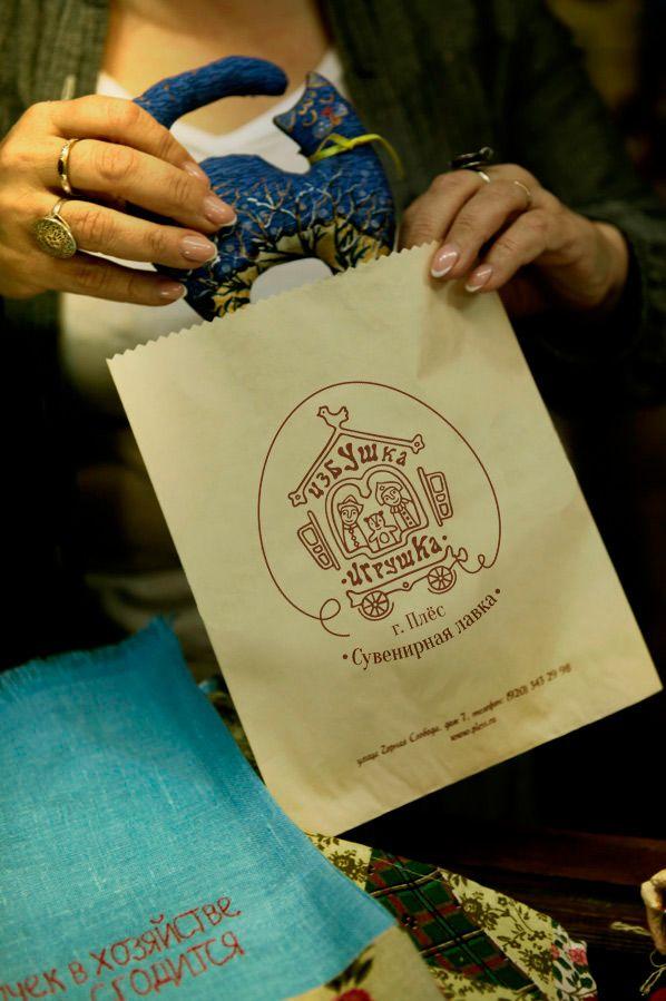 """логотип для сувенирной лавки отеля-ресторана """"Частный визит"""" (Хенд-мейд) - фри-лансер Мария Апалькова [mary_ap]."""