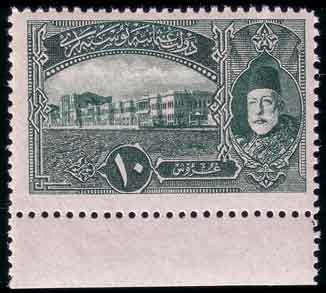 Ottoman Empire stamp - Scott 421 - with portrait, elaborate frames, and palace in Turkey (Istanbul)