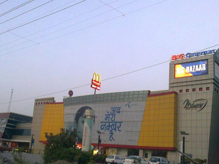 Mall_Meerut.jpg (2592×1944)