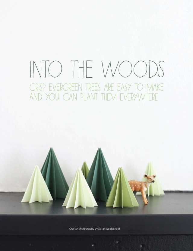 DIY Christmas Paper Trees
