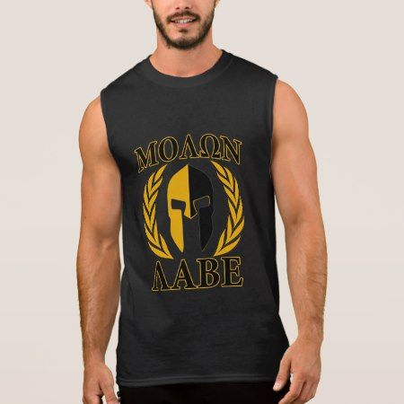 Molon Labe Spartan Mask Laurels Burgundy Decor Sleeveless Shirt - click/tap to personalize and buy