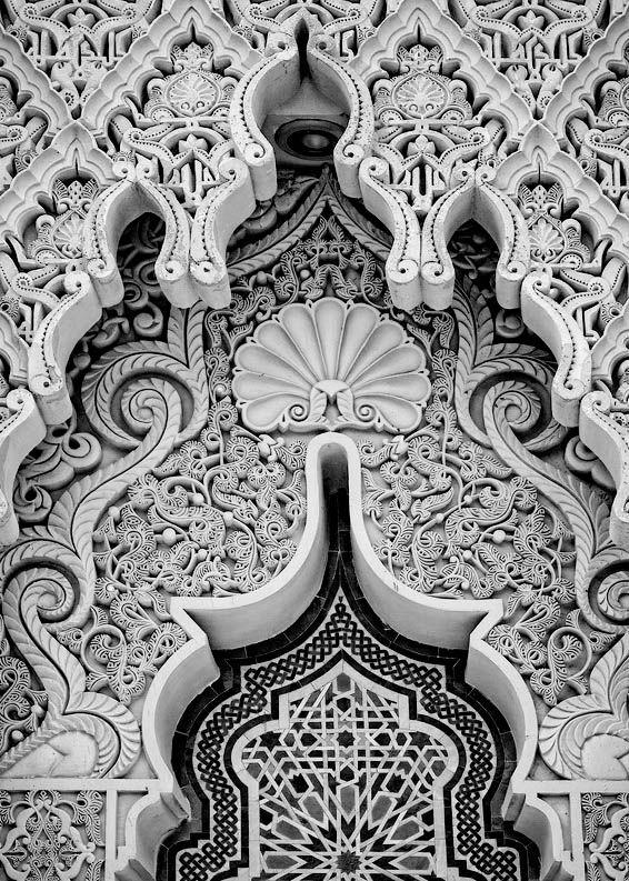 Baños Arabes Ferreira:Arabesque Islamic Architecture