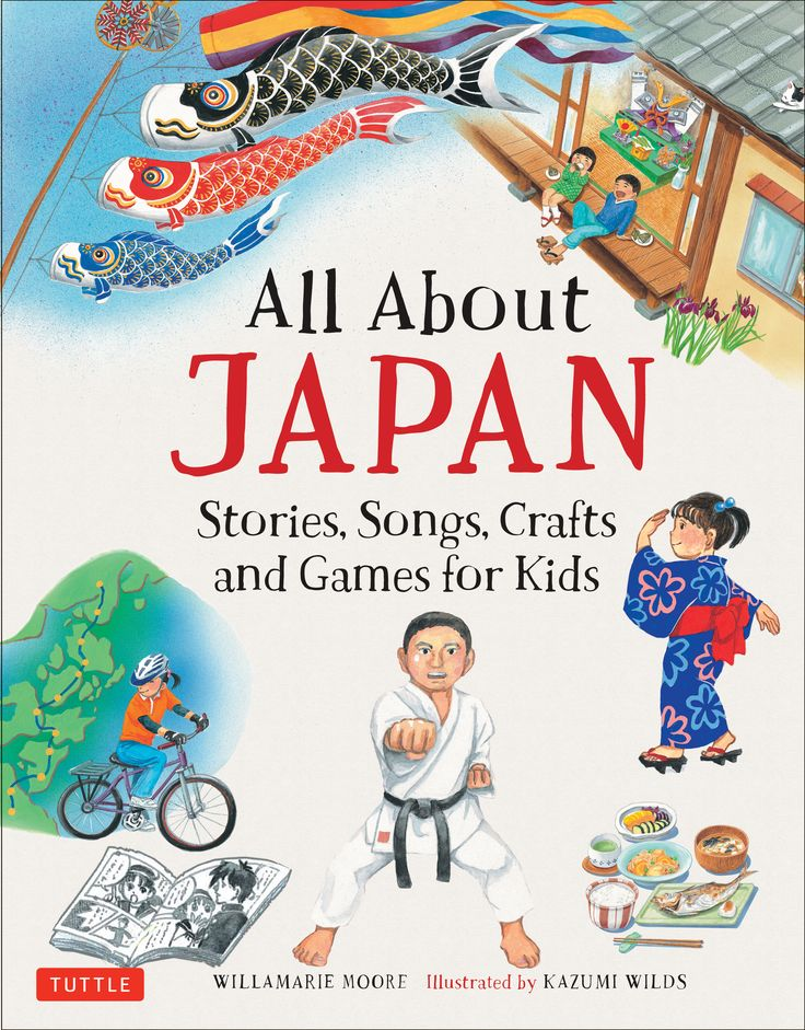 """""""All About Japan: Stories, Songs, Crafts and Games for Kids  is our go-to book for anything about Japan! There are many craft books for kids about Japan and many story books, but All About Japan  blends stories, songs, history, crafts, and activities into a unique, engaging book that children will love! […] I highly recommend All About Japan  to introduce children to Japanese culture and get them excited to learn all about Japan."""" —AllDoneMonkey.com"""
