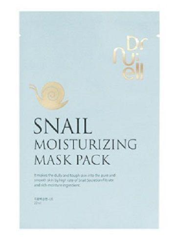 Dr. Nu:ell Snail Moisturizing Mask Pack 22mlx5sheets Korea #DrNuellSnailMoisturizingMaskPack