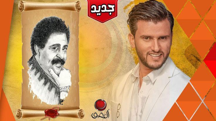 حسين محب يغني للفنان فيصل علوي طرب يمني لحجي Baseball Cards Cards