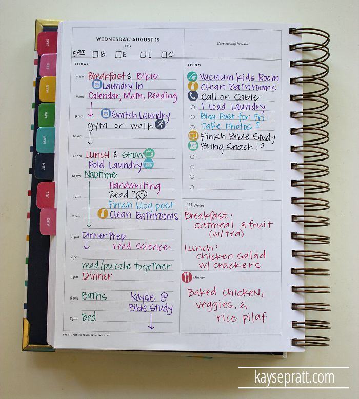 How I Use My Simplified Planner - KaysePratt.com 2