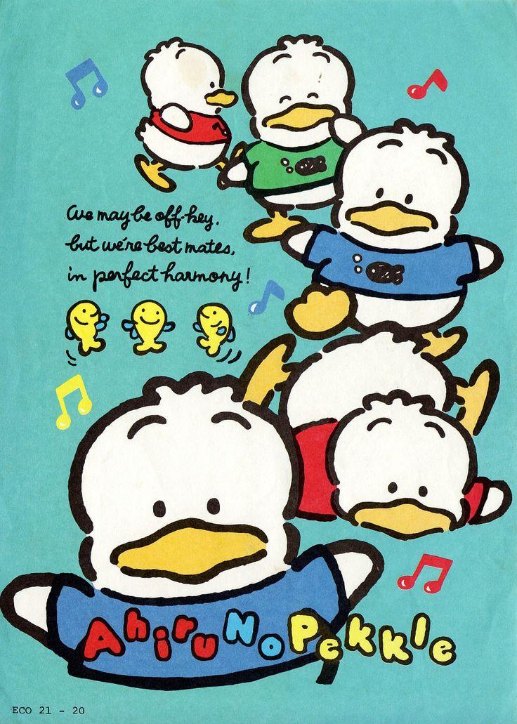 #ahirunopekkle #papeldecarta #80s #sanrio #pekkle