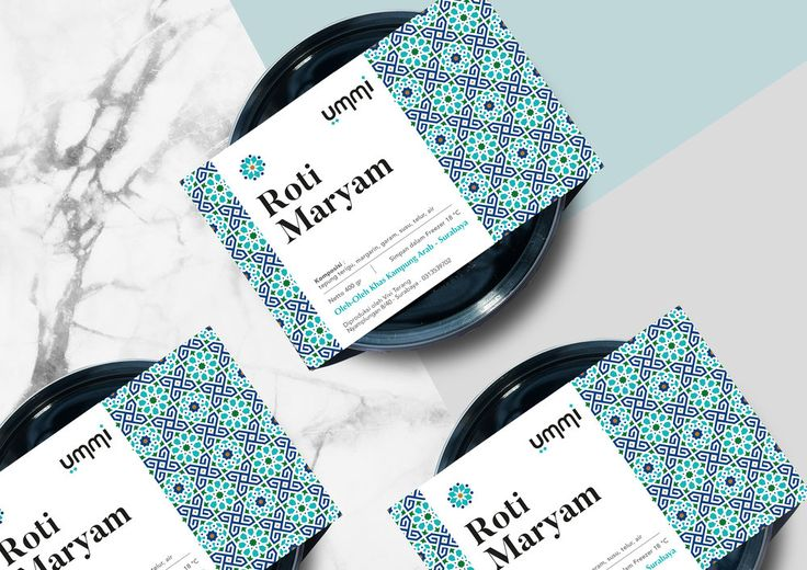 Indonesian agency Nero | Graphic Atelier has designed the intricate and  classy packaging for Ummi, a company that specializes in producing the  traditional middle-eastern flatbread known Roti Maryam. The use of the  mosiac pattern and the color scheme for this packaging solution pays  trib